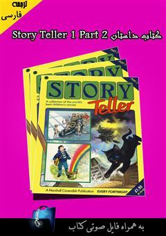 کتاب Story Teller 1 Part 2