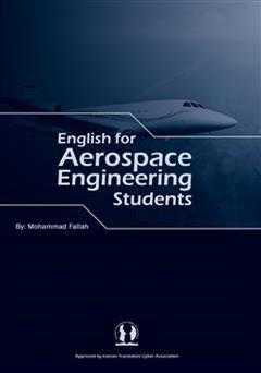 کتاب زبان تخصصی رشته مهندسی هوا و فضا (English for aerospace engineering)