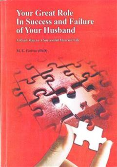 کتاب Your Great Role in Success & Failure of your husband