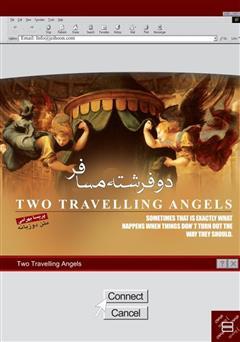دانلود کتاب دو فرشتهی مسافر