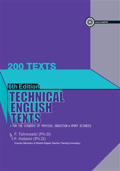 دانلود کتاب متون تخصصی انگلیسی (200 متن) ویژه دانشجویان رشته تربیت بدنی و علوم ورزشی