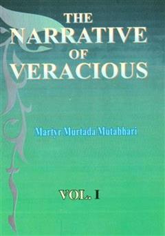 کتاب The Narrative Of Veracious (داستان راستان) - جلد 1
