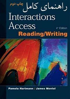 دانلود کتاب راهنمای کامل Interaction access