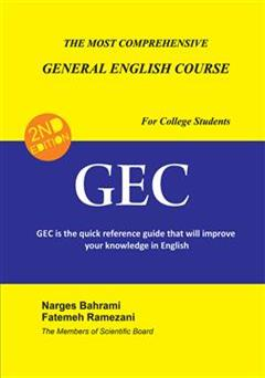 کتاب The Most Comprehensive General English Course