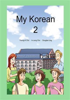 دانلود کتاب My Korean 2 (آموزش زبان کرهای 2)