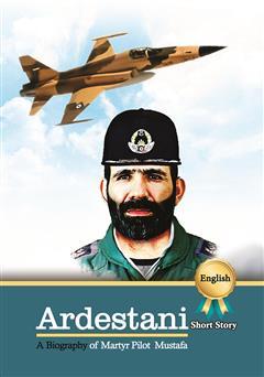دانلود کتاب A Biography of martyr Pilot Mustafa Ardestani (زندگینامه خلبان شهید مصطفی اردستانی)
