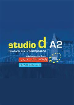 دانلود کتاب واژه نامه آلمانی فارسی Studio d مقطع A2