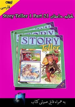 کتاب Story Teller 1 Part 21