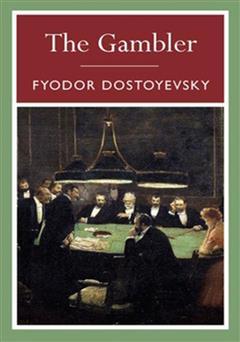 کتاب The Gambler (قمارباز)