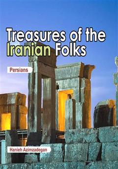 دانلود کتاب Treasures of the Iranian folks: Persians (گنجینههای اقوام ایرانی: پارسیان)