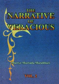 کتاب The Narrative Of Veracious (داستان راستان) - جلد 2