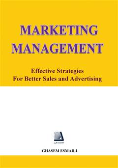 دانلود کتاب Marketing Management