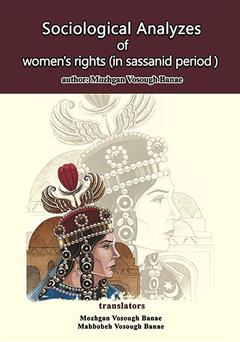 دانلود کتاب (Sociological analyzes of women's rights (in sassanid period