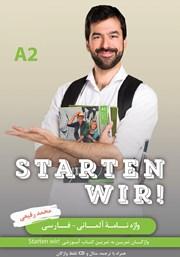 دانلود کتاب واژه نامه آلمانی فارسی STARTEN WIR مقطع A2