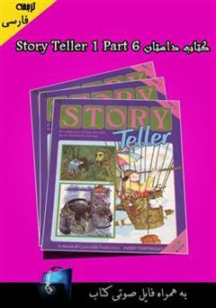 کتاب Story Teller 1 Part 6