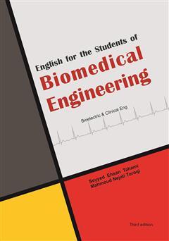 دانلود کتاب English for the students of biomedical engineering (انگلیسی برای دانشجویان مهندسی پزشکی)