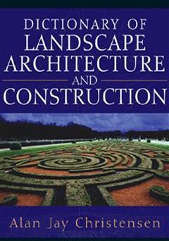 کتاب دیکشنری مصور معماری: انگلیسی به انگلیسی