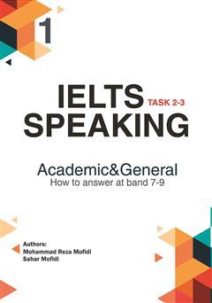 دانلود کتاب IELTS Speaking 1: task 2-3 academic and general How to answer at band 7-9