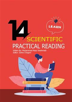دانلود کتاب Scientific Practical Reading 14 (14 مقاله علمی و عملی)