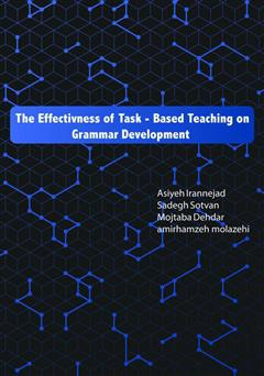 دانلود کتاب the effectiveness of task - based teaching of grammar development