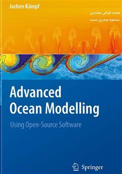 کتاب مدلسازی پیشرفته اقیانوسی