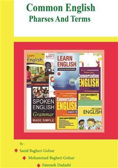 دانلود کتاب Common English Phrases And Terms (عبارات و اصطلاحات رایج در زبان انگلیسی)