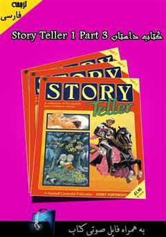دانلود کتاب Story Teller 1 Part 3