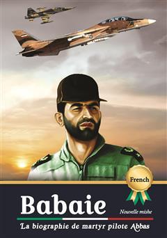 دانلود کتاب La biographie de martyr pilote Abbas Babaie (زندگینامه خلبان شهید عباس بابایی)