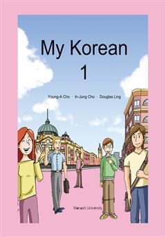 دانلود کتاب My Korean 1 (آموزش زبان کرهای 1)