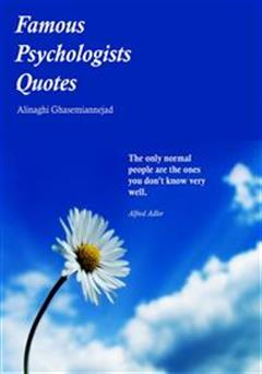 کتاب Famous Psychologists Quotes - جملات کوتاه روانشناسان بزرگ