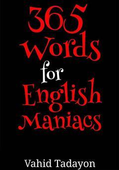 کتاب 365 واژه برای دیوانگان زبان انگلیسی