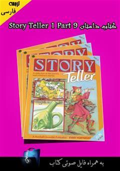 دانلود کتاب Story Teller 1 Part 9