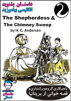 دانلود کتاب صوتی The Shepherdess and the Chimney Sweep (دخترک چوپان و دودکش پاک کن)