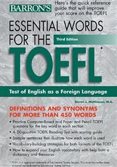 دانلود کتاب لغات ضروری تافل (Essential Words for the TOEFL)