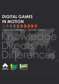 دانلود کتاب بازیهای دیجیتال در حرکت