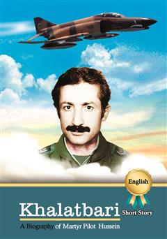 دانلود کتاب A biography of martyr pilot Hossein Khalatbari (زندگینامه خلبان شهید حسین خلعتبری)