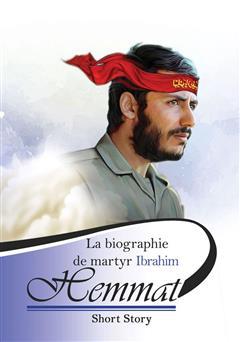 دانلود کتاب La biographie de martyr Ibrahim Hemmat (شهید محمدابراهیم همت)