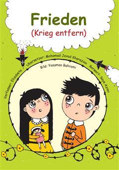 دانلود کتاب صلح (جنگ دور شو) - آلمانی Friden (Krieg entfern)