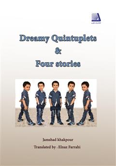 دانلود کتاب Dreamy quintuplets and four other stories (پنج قلوهای خیالاتی)