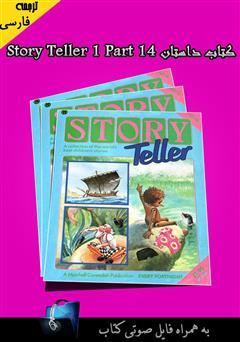 دانلود کتاب Story Teller 1 Part 14