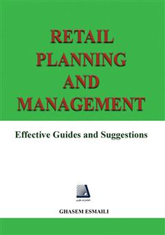 دانلود کتاب Retail planning and management