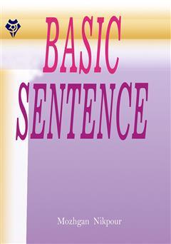 دانلود کتاب Basic sentence