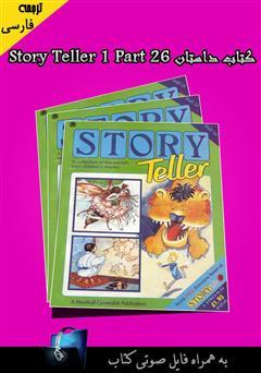 دانلود کتاب Story Teller 1 Part 26