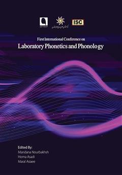 دانلود کتاب First International Conference on Laboratory Phonetics and Phonology