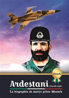 دانلود کتاب La biographie de martyr pilote Mustafa Ardestani (زندگینامه خلبان شهید مصطفی اردستانی)
