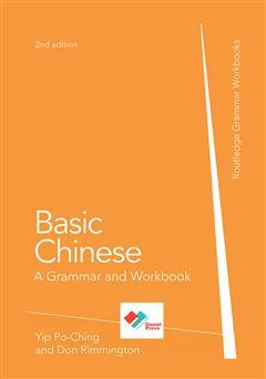 دانلود کتاب Basic Chinese: A Grammer And Workbook (آموزش جامع زبان چینی)