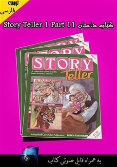 دانلود کتاب Story Teller 1 Part 11