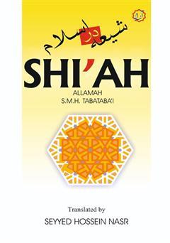 دانلود کتاب Shiah (شیعه در اسلام)
