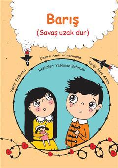 دانلود کتاب صلح (جنگ دور شو) - ترکی استانبولی Barış (Savaş  uzak dur)