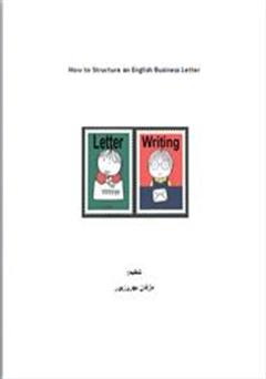 کتاب How to Structure an English Business Letter